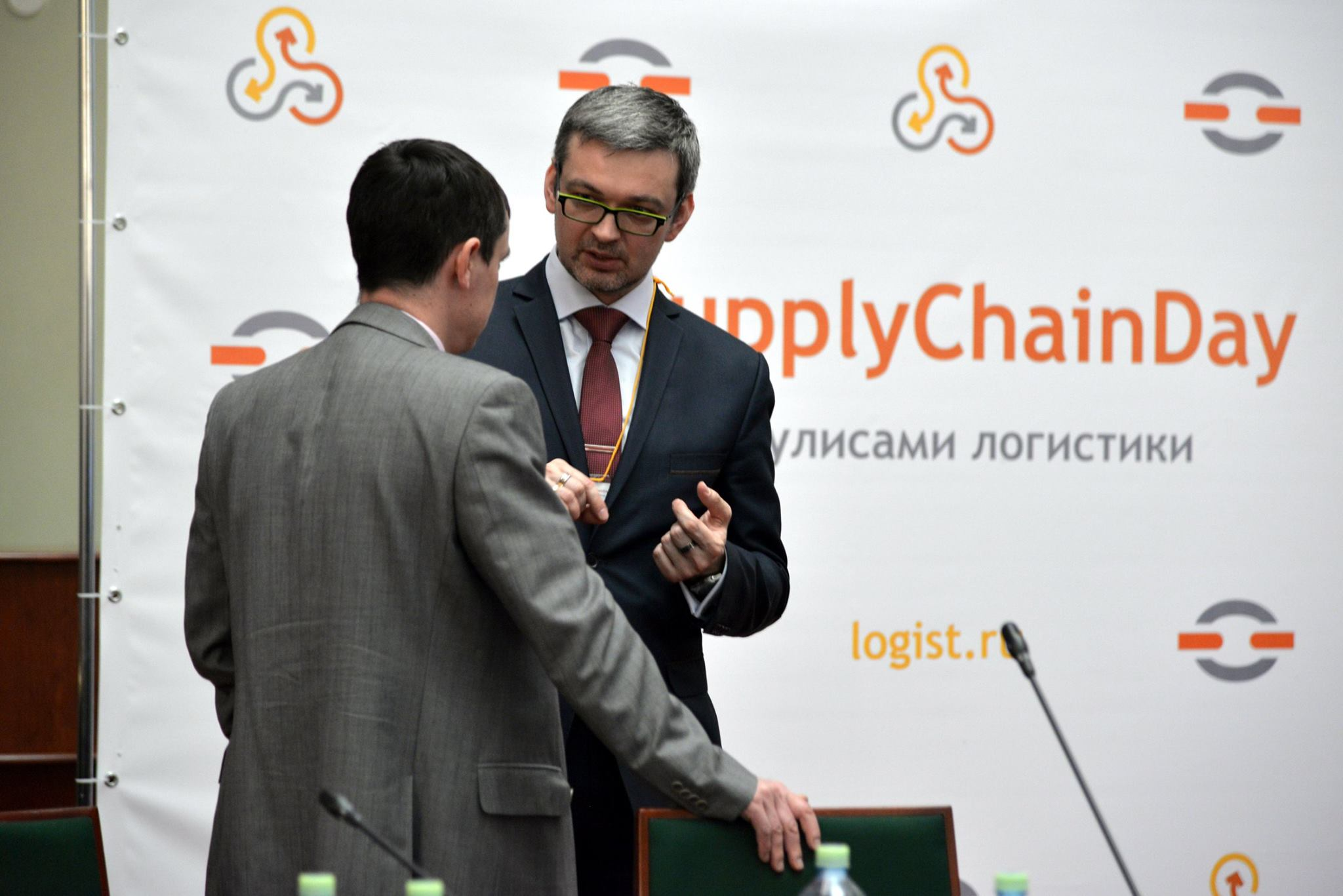 #SupplyChainDay